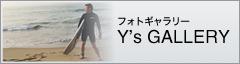 池田歯科医院フォトギャラリー『Y's GALLERY』