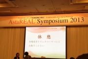 Aatareal Symposium
